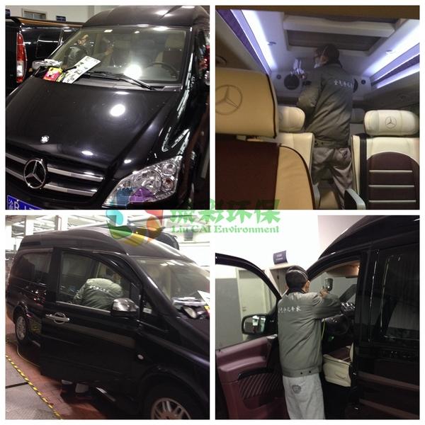 商务车除异味-重庆新车去异味